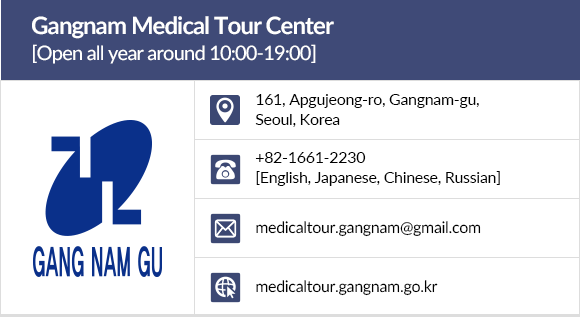 Gangnam Medical Tour Center [Open all year around 10:00-19:00]