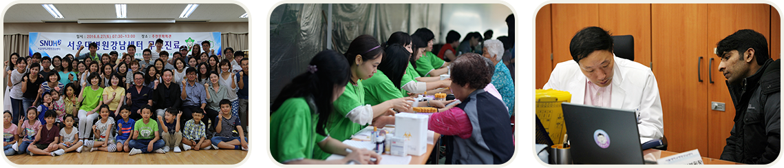 Volunteer Community Service Group 'Oasis' – Gangnam Center, Seoul National University Hospital