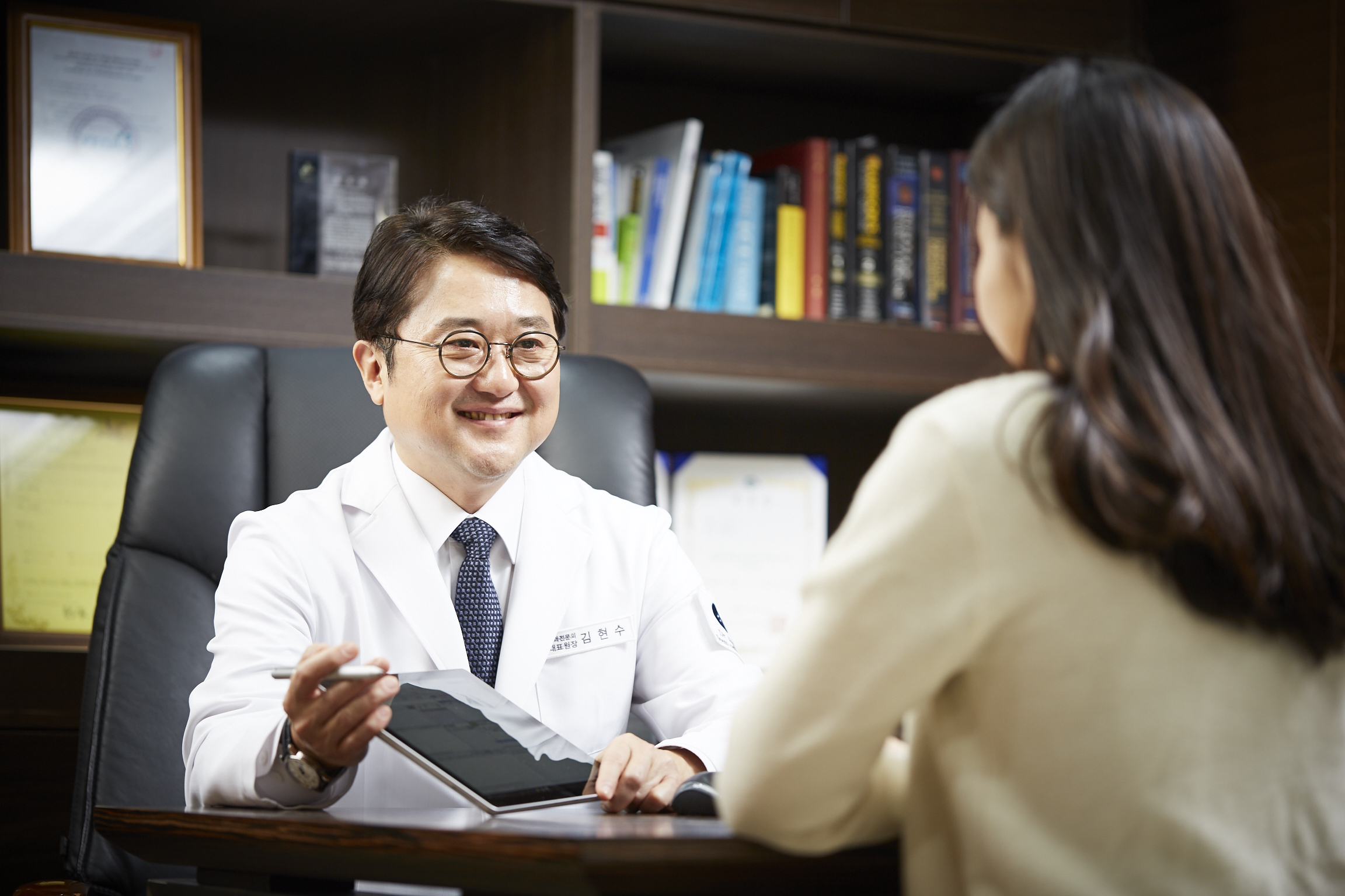 Dr. Kim's Stem Cell Clinic image7