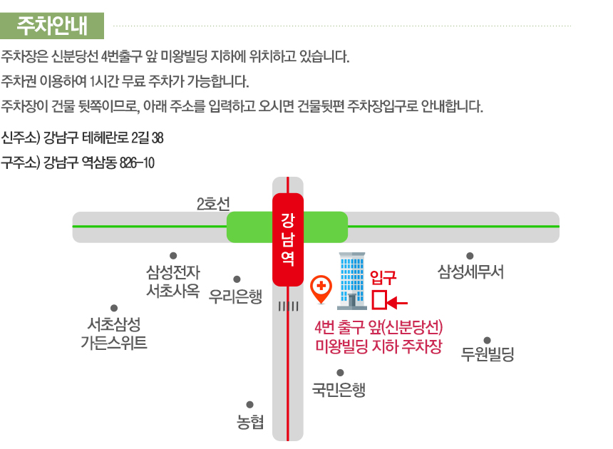 Jahyangmi (Oriental Medical) Clinic image7