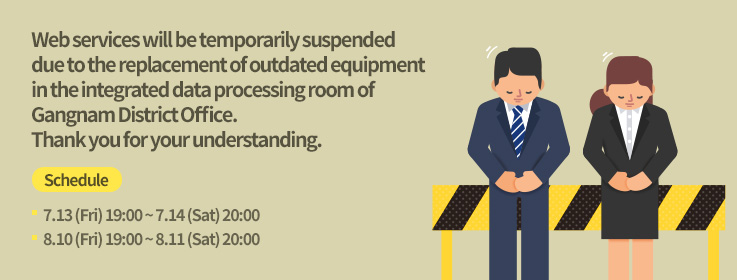 <p>Web services will be temporarily suspended</p>