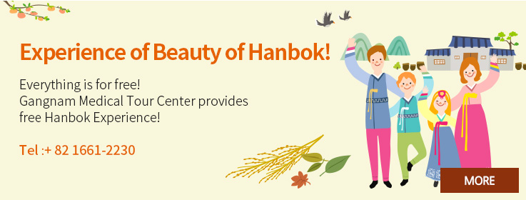 <p>Experience of Beauty of Hanbok! Everything is for free! Gangnam Medical Tour Center provides free Hanbok Experience! Tel :+ 82 1661-2230</p>